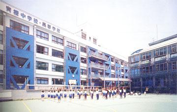 中学 青陵