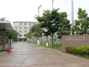 東京農業大学第一高等学校中等部...