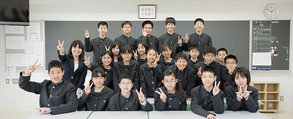 安田女子中学校・高等学校 - Jap...